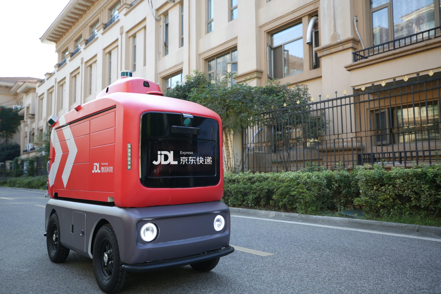 JD Adopts Smart Delivery Vehicle in Shijiazhuang - JD Corporate Blog